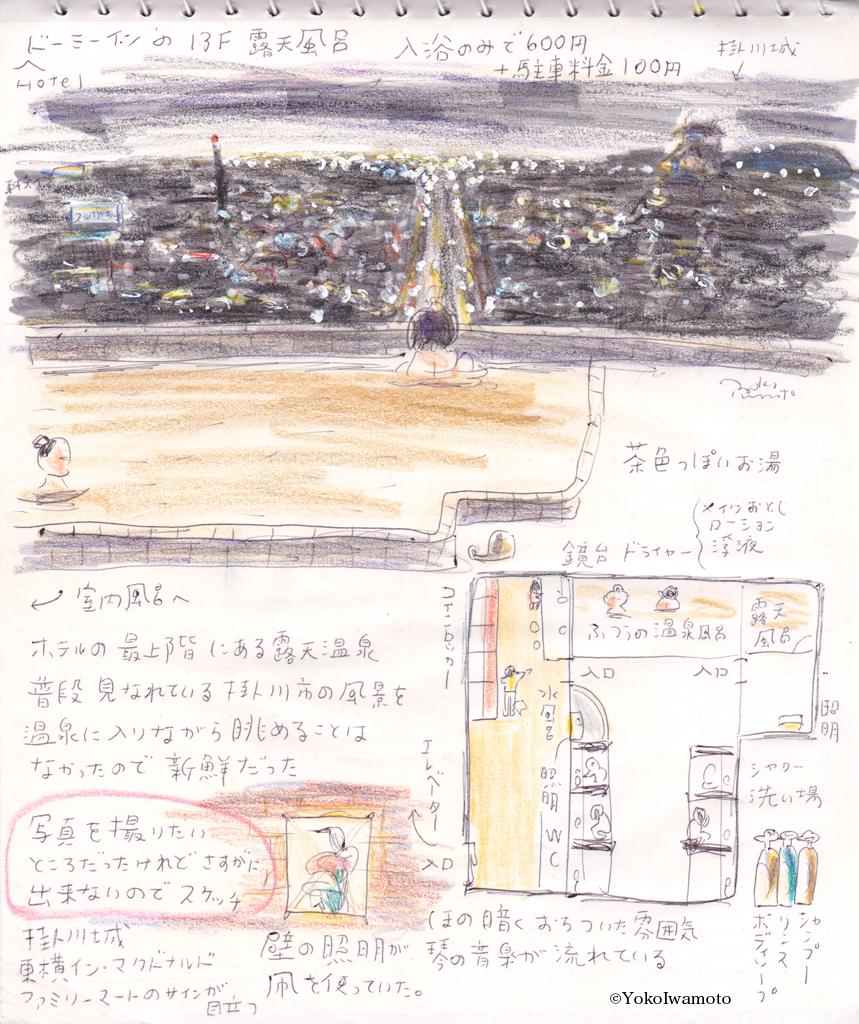 ホテルドーミーイン掛川の大浴場