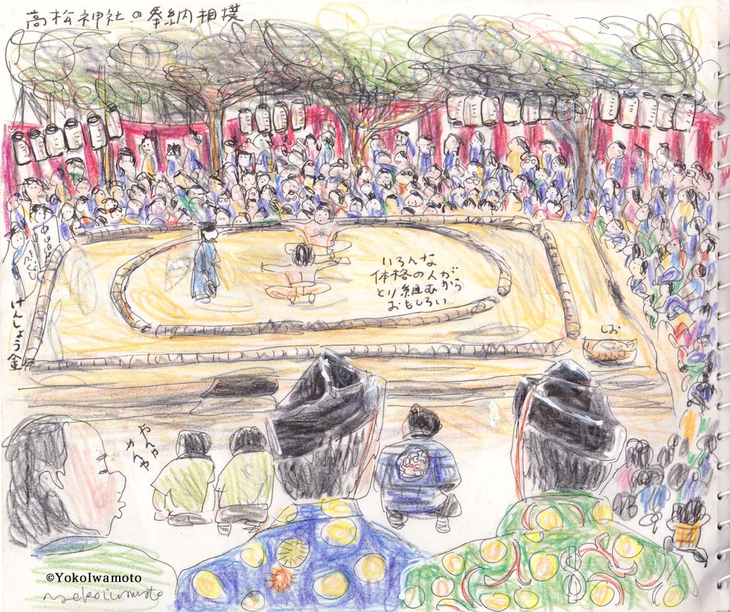 浜岡・高松神社奉納相撲
